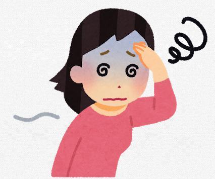 【アラフォーの常に体調が悪い】はやっぱり体を動かさないと解決しない