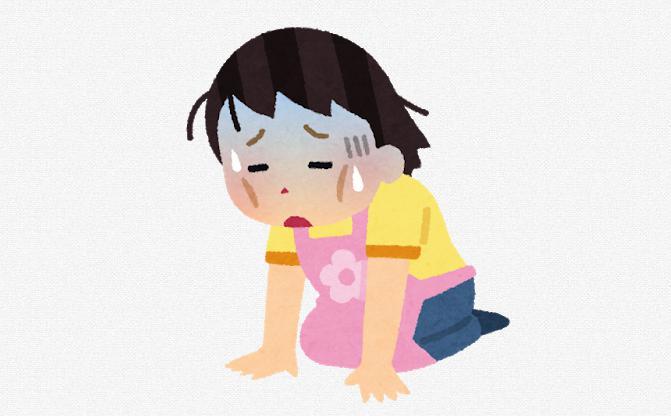 酸っぱいものが食べたい時は、疲れてる