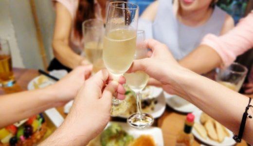 ダイエット中の会食 相手に不快感を極力感じさせない対処法3つ